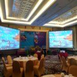 Bogor Projector - Home